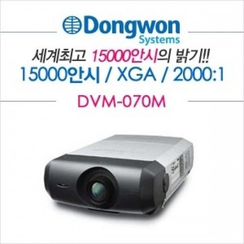 [Dongwon systems] DVM-070M